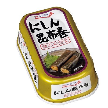 にしん昆布巻き30缶【送料込み】