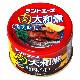 肉大和煮(馬肉味付け)12缶【送料込み】