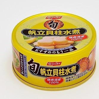 ニッスイ陸奥湾産100% 帆立貝柱水煮缶 6缶【送料込み】