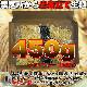 もちもち讃岐麺とオタフクソースが食欲そそる焼きそば5食(90g×5)【送料無料】
