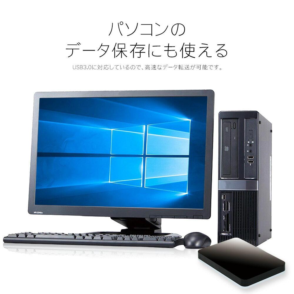 MARSHAL 2.5インチ 外付け HDD 1TB 1000GB ポータブル USB3.0TV録画対応【繋ぐだけ簡単設定】ハードディスク マーシャル SHELTER MAL21000EX3-BK 東芝R EGZA 対応