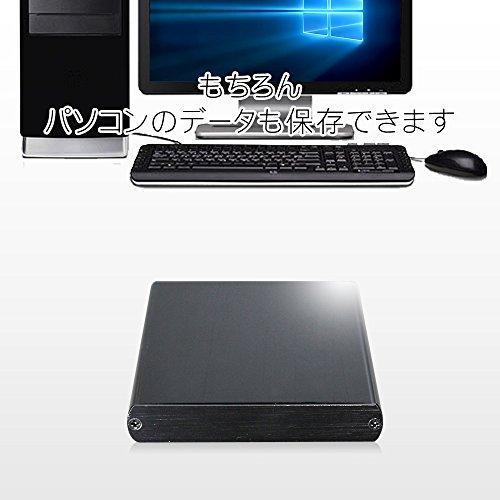 MARSHAL 外付 TV録画対応 320GB 2.5インチ ハードディスク USB3.1 (GEN1) MAL2320EX3-MKB