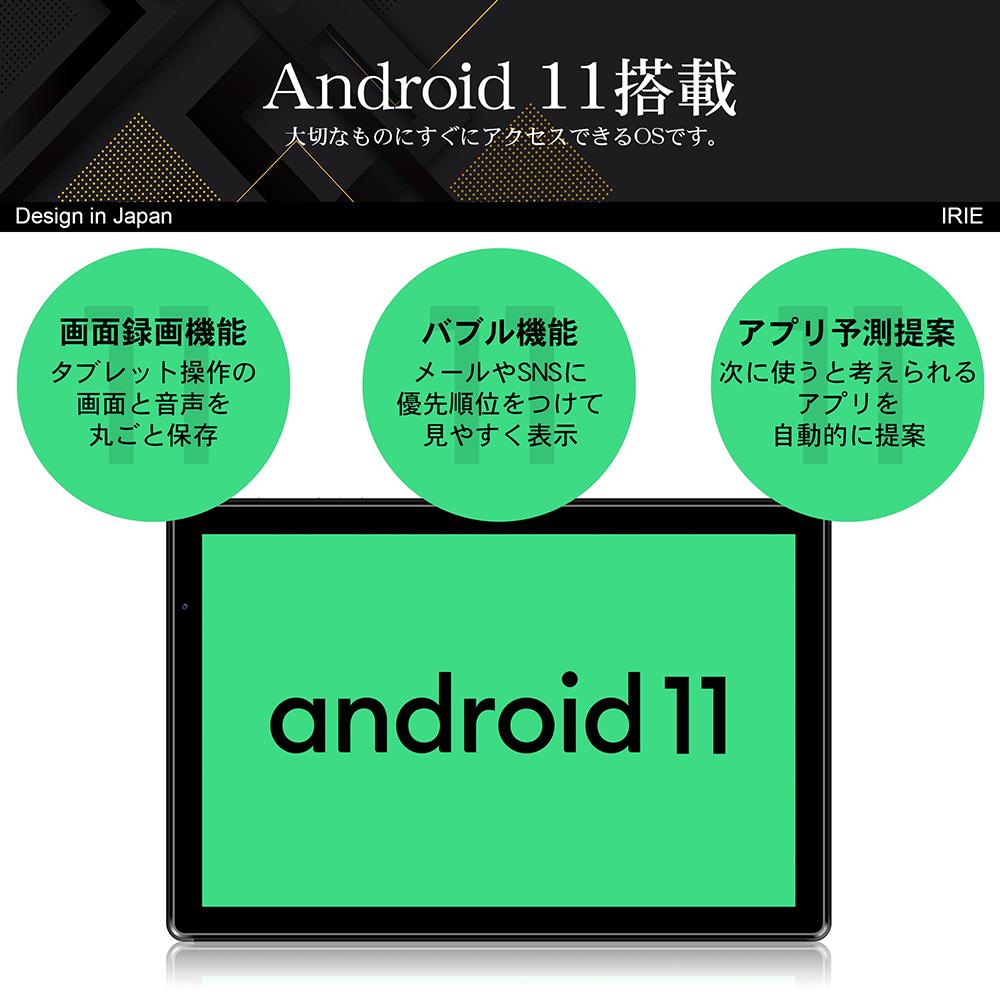 タブレットPC 本体 10インチ Android11 新品 wi-fiモデル 64GB 4GRAM GPS HDMI FM搭載 CPU4コア LINE Skype ビデオ通話 FFF-TAB10A3