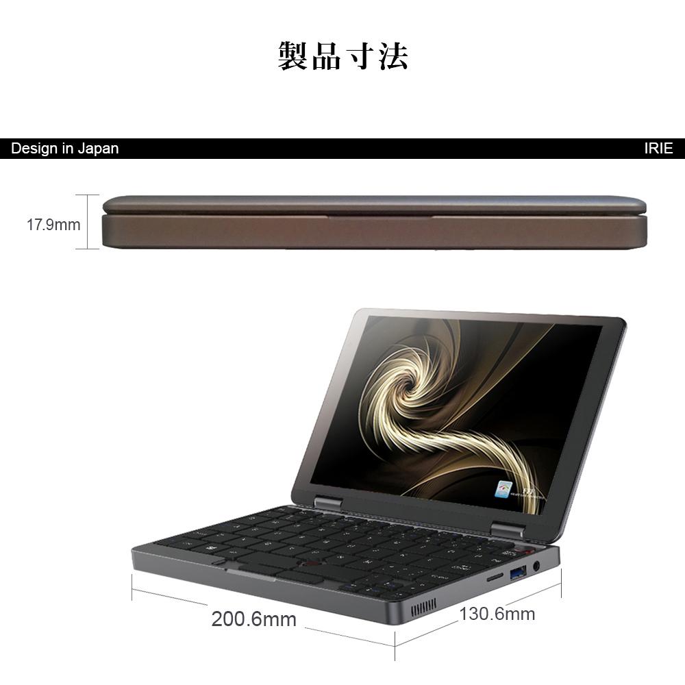 ポケットPC ノートパソコン 8インチ Windows10 SSD 超小型 パソコン 8インチ FLSC - FFF SMART LIFE CONNECTED タッチパネル フルメタル アルミボディ 128GB - MAL-FWTVPCM1