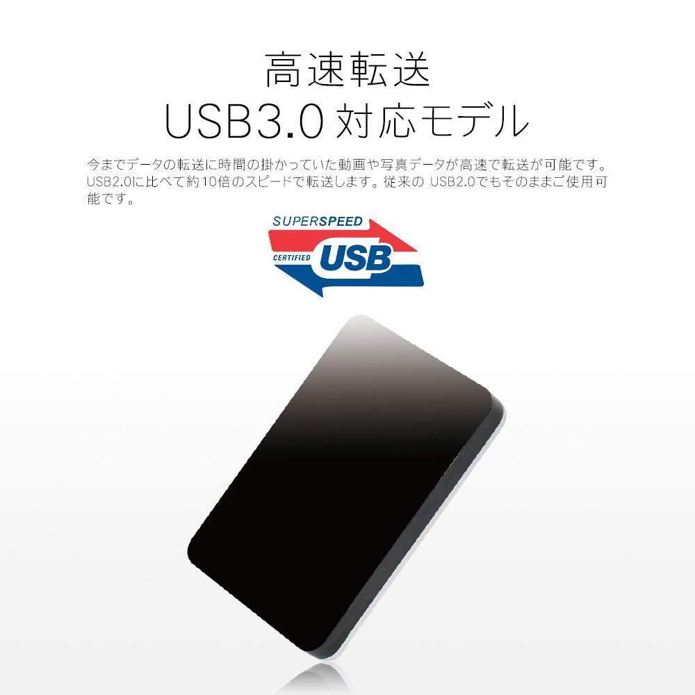 MARSHAL 2.5インチ 外付け HDD 500GB ポータブル USB3.0 TV録画対応【繋ぐだけ簡単設定】ハードディスク マーシャル SHELTER MAL2500EX3-BK 東芝R EGZA 対応