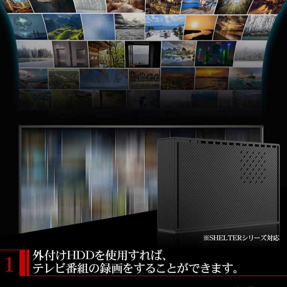 【外付けHDD同梱版】 IRIE テレビ 40インチ フルハイビジョン 外付けHDD 2TB 同梱 HDD録画 対応 ダブルチューナー 裏番組録画 留守録 薄型 液晶テレビ 2K 40型 40V型 FFF SMART LIFE CONNECTED - FFF-TV2K40WBK2-H2MK2TBC