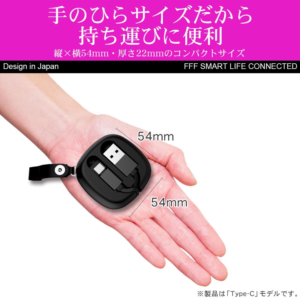 FFF SMART LIFE CONNECTED USB ケーブル【1m/白/保証付き】 急速充電 USB3.0規格 usbケーブル アンドロイド多機種対応 急速充電 高速データ