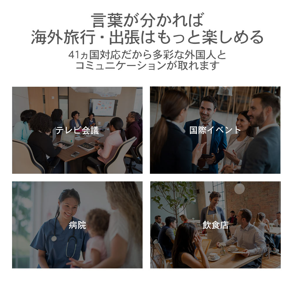 FFF SMART LIFE CONNECTED AI 瞬間音声 翻訳機 双方向 英語 中国語 通訳機 リアルタイム 海外旅行 便利グッズ wi-fiモデル 41言語 MAL-TR01WH