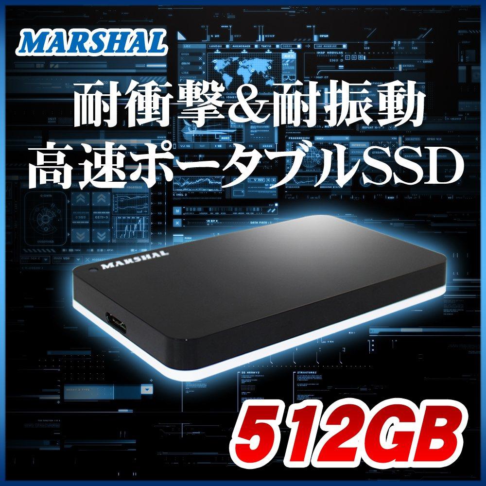 ☆値下げしました☆【ポータブルSSD】【512GB】【USB3.0/USB2.0両対応】<br>外付けポータブルSSD<br>MARSHAL MALS512EX3-BK