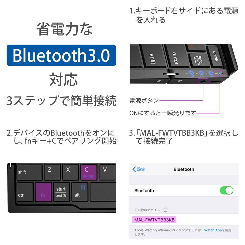 新型 Bluetooth キーボード 折りたたみ式 165g 超軽量 3ch マルチ 接続対応 ワイヤレス キーボード USB 薄型 IOS/Android/Windows スタンド付き 【Webマニュアルと保証付き】(折りたたみ式, ブラック) MARSHAL MAL-FWTVTBB3KB-B