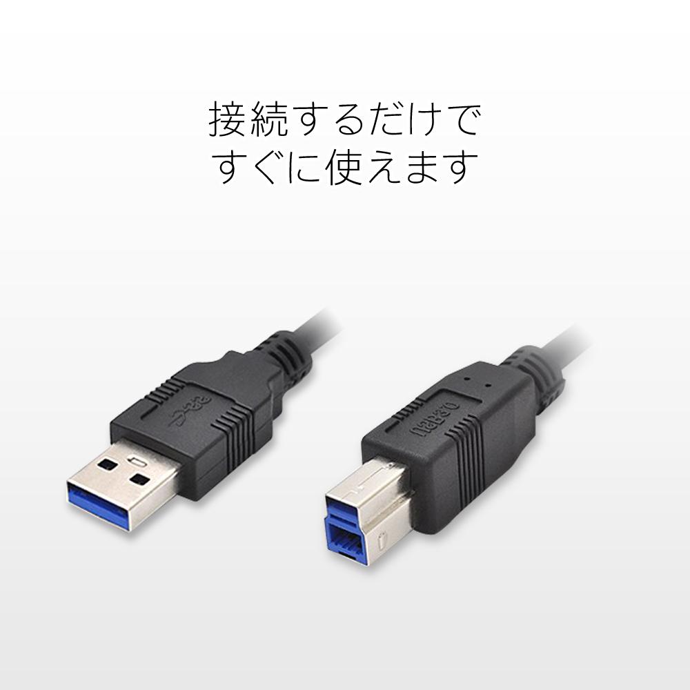 【データリカバリ】 MARSHAL 3.5インチ 外付け HDD 1TB 据え置き USB 3.0 搭載 TV録画対応【繋ぐだけ簡単設定】ハードディスク マーシャル SHELTER 1000GB MAL31000EX3-BK 東芝REGZA 対応 3年保証付き MARSHAL