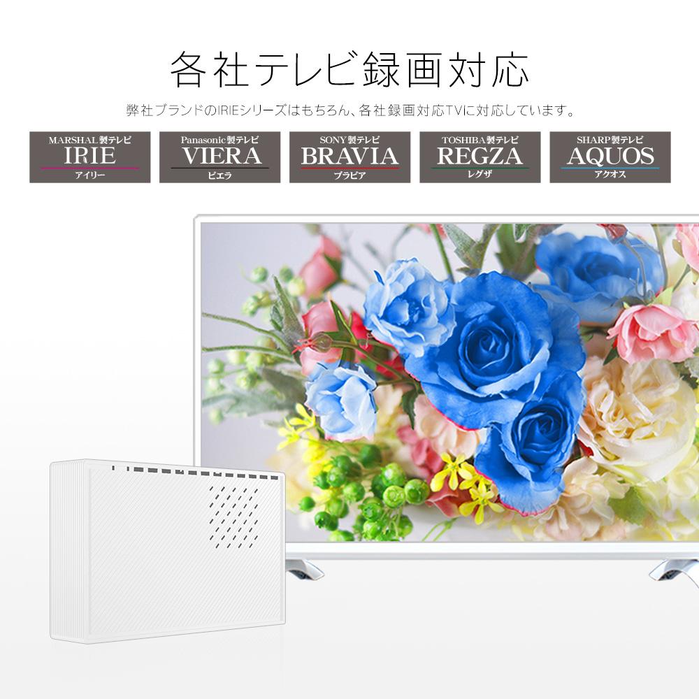 MARSHAL 3.5インチ 外付け HDD 2TB ホワイト 据え置き USB 3.0 搭載 TV録画対応【繋ぐだけ簡単設定】ハードディスク マーシャル SHELTER 2000GB MAL32000EX3-WH 東芝REGZA 対応