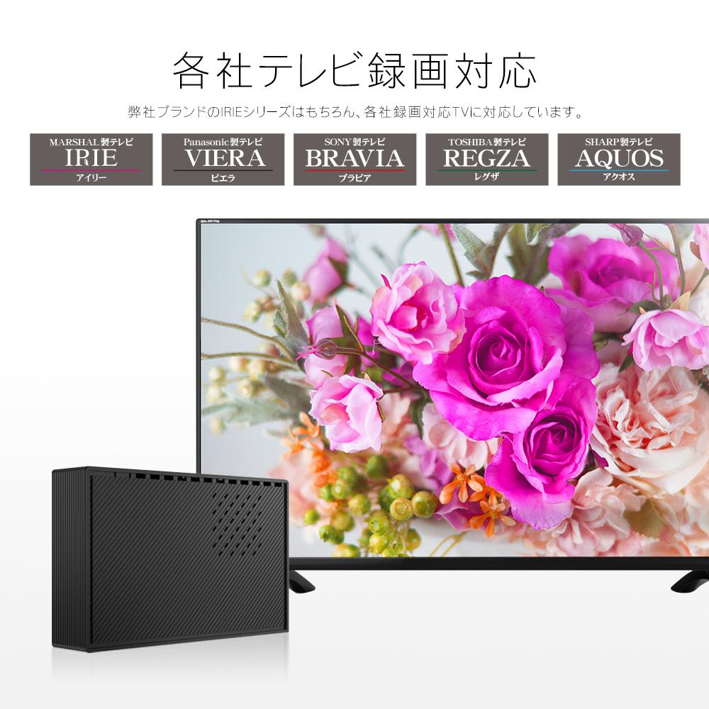 "FFF SMART LIFE CONNECTED 外付 TV録画対応 2TB 静音 HDD PS4 動作確認済 省エネ 1年保証 USB3.0 ハードディスク 3.5"" F302E3-BK-5TH-DR"