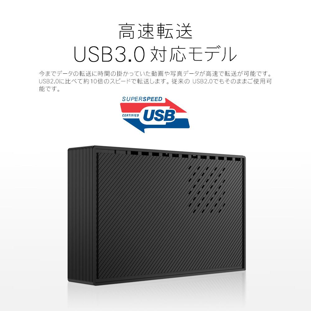 "FFF SMART LIFE CONNECTED 外付 TV録画対応 3TB 静音 HDD PS4 動作確認済  省エネ 1年保証 USB3.0 ハードディスク 3.5"" データ復旧サポート F303E3-BK-5TH"