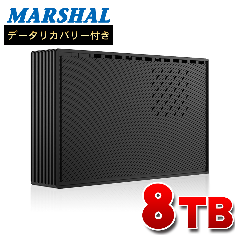 "FFF SMART LIFE CONNECTED 外付 TV録画対応 8TB 静音 HDD PS4 動作確認済  省エネ 1年保証 USB3.0 ハードディスク 3.5"" データ復旧サポート F308E3-BK-5TH"