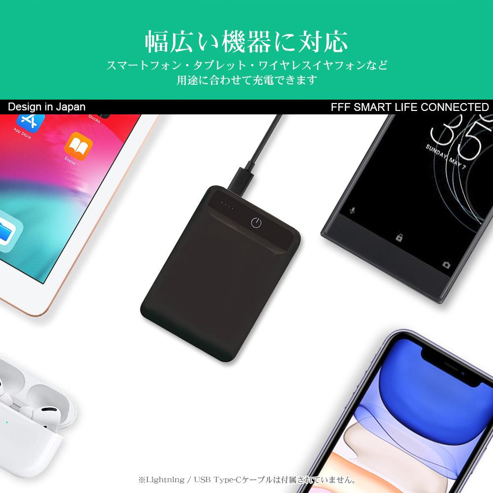 FFF SMART LIFE CONNECTED 超小型 10000 mAh 充電対応 デバイス保護機能付き モバイルバッテリー LED インジケーター USB モバイル充電器 (ホワイト)