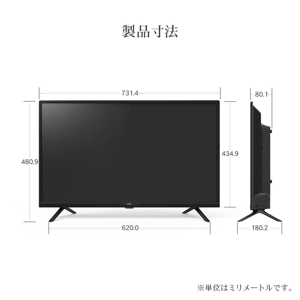 IRIE テレビ 32インチ ハイビジョン ブラック HDD録画 対応 シングルチューナー 留守録 薄型 液晶テレビ HD 32型 32V型 FFF SMART LIFE CONNECTED - FFF-TV32SBK