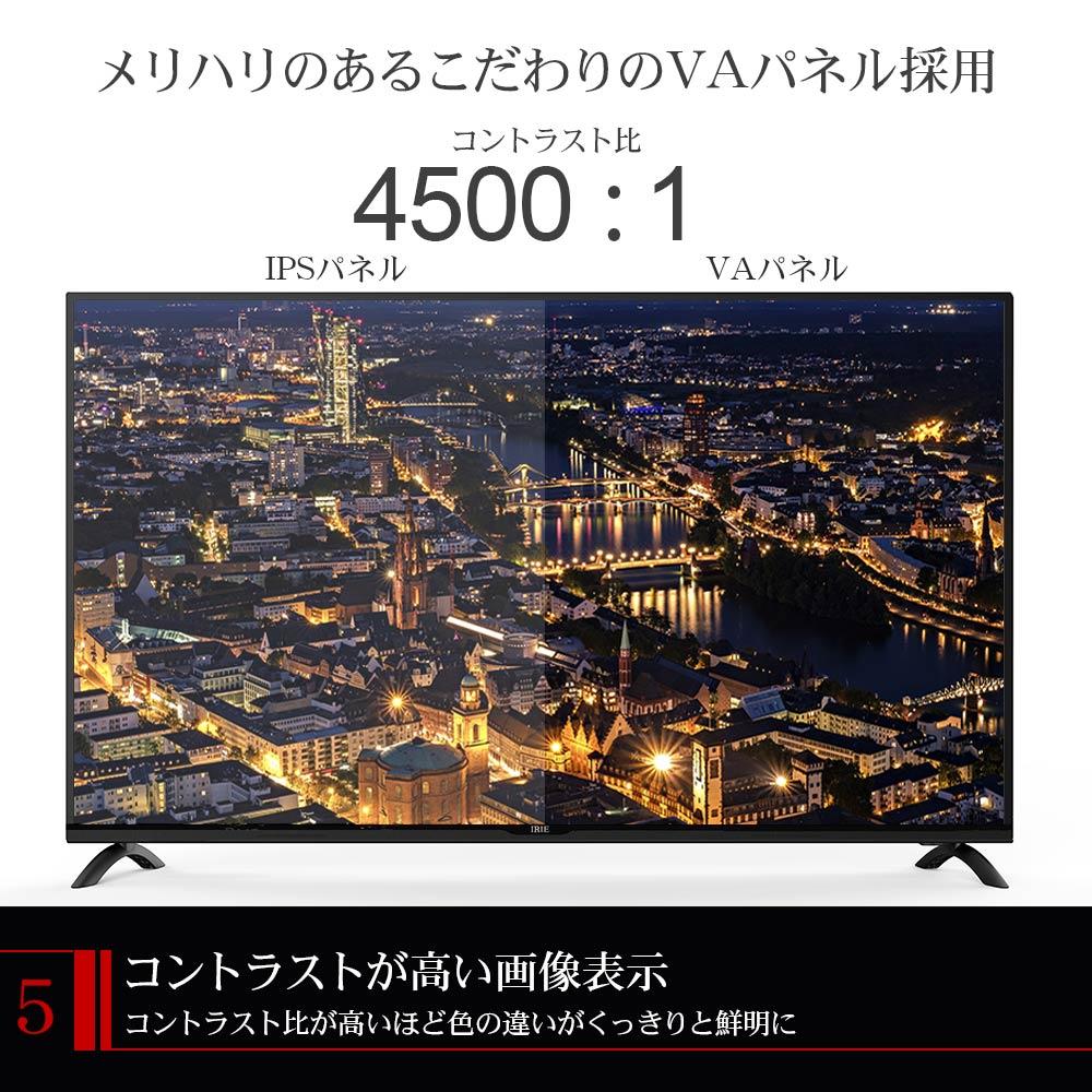 IRIE テレビ 55インチ 4K HDD録画 対応 ダブルチューナー 裏番組録画 留守録 薄型 液晶テレビ 55型 55V型 FFF SMART LIFE CONNECTED - FFF-TV4K55WBK