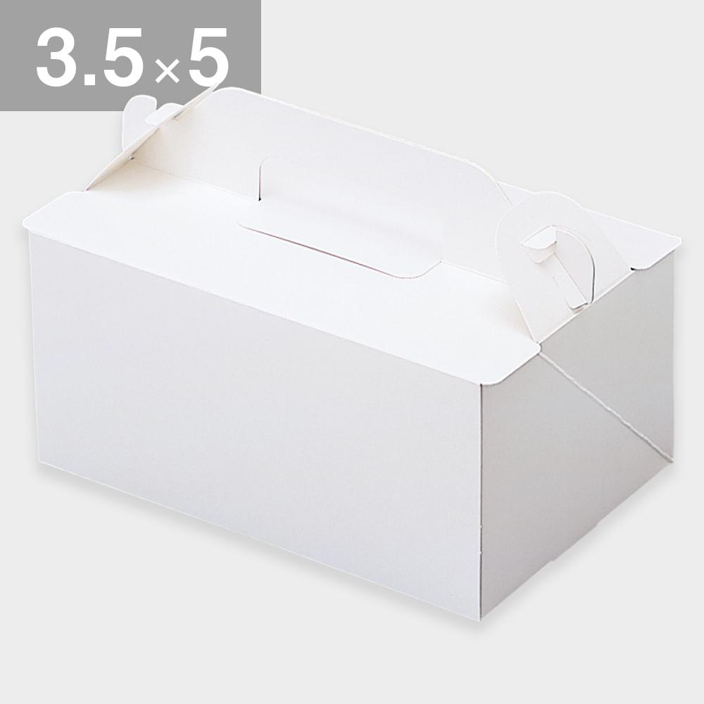 パッケージ中澤 OPL-ホワイト 3.5×5(105×150×90mm) 50枚
