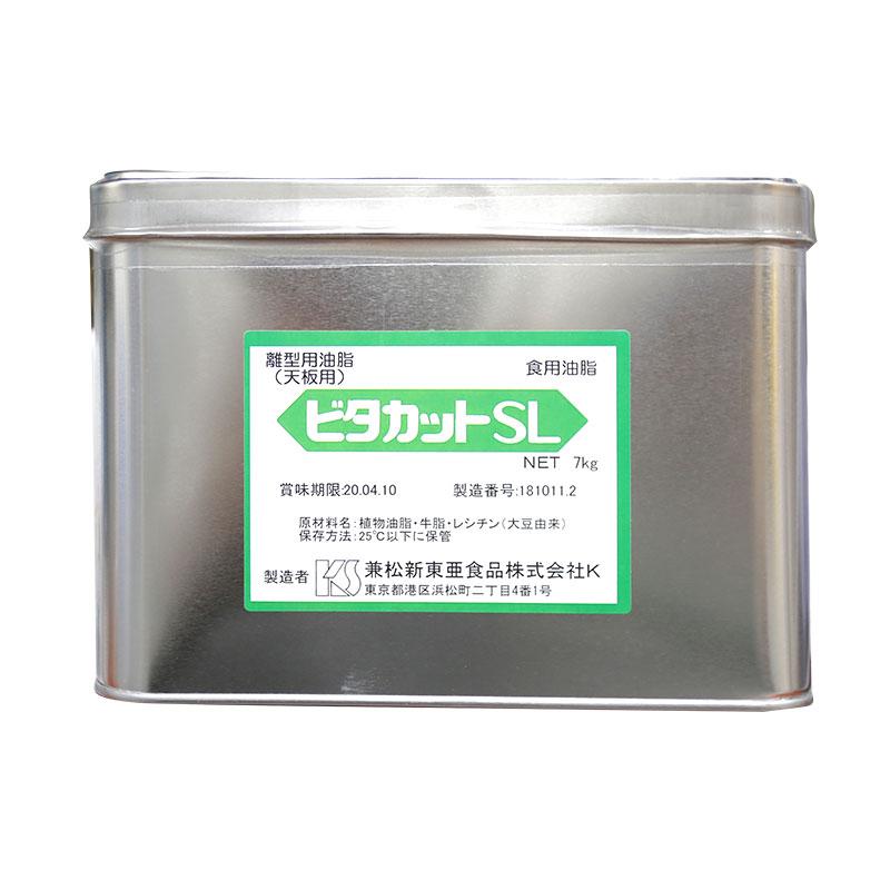 カネマツ 剥離油 離型油 ビタカットSL 7kg(常温)