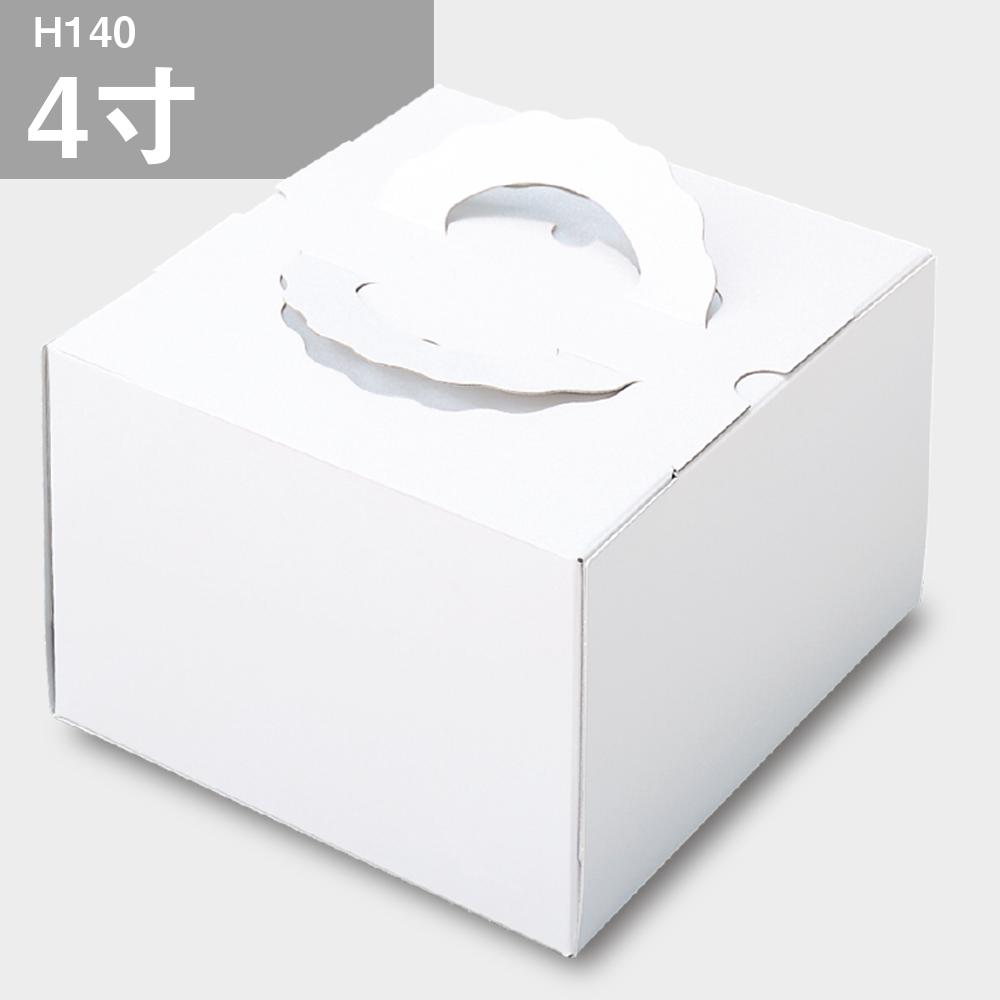 パッケージ中澤 H140 TSD 白ム地 4寸用 100枚
