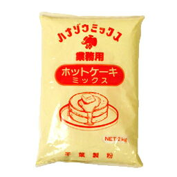 千葉製粉 ホットケーキミックス 2KG