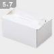 パッケージ中澤 OPL-ホワイト 5×7(150×210×90mm) 50枚