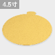 パッケージ中澤 AGT-S(スタンダード) 4.5寸 100枚