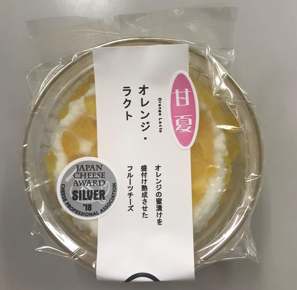マース オレンジラクト(甘夏) 80g