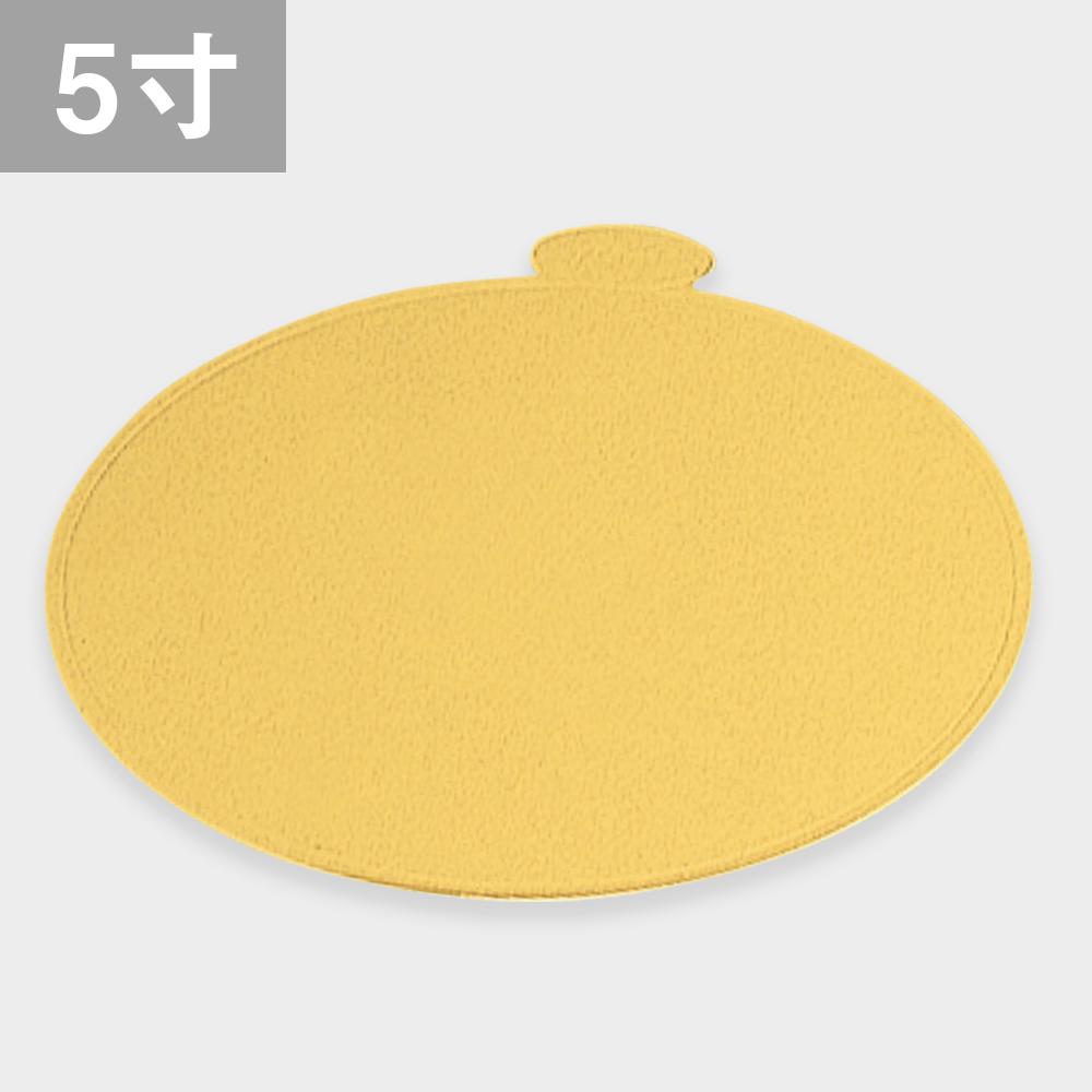 パッケージ中澤 AGT-S(スタンダード) 5寸 50枚