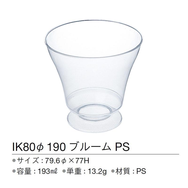 伊藤景 IK80φ 190ブルーム PS チルドカップ 口径79.6×高77mm 18個(常温)