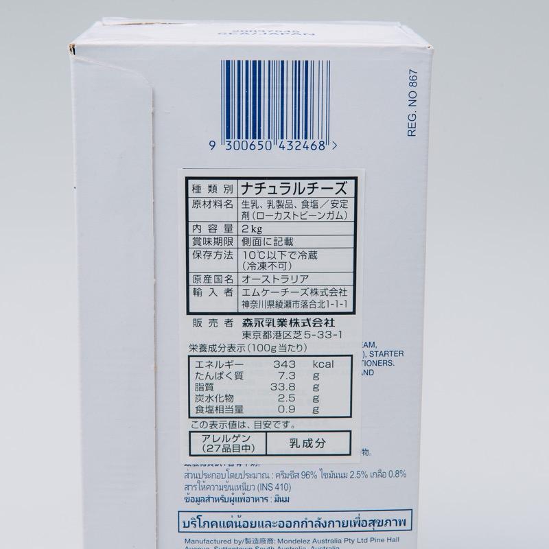 森永乳業 クラフト クリームチーズ / 2kg