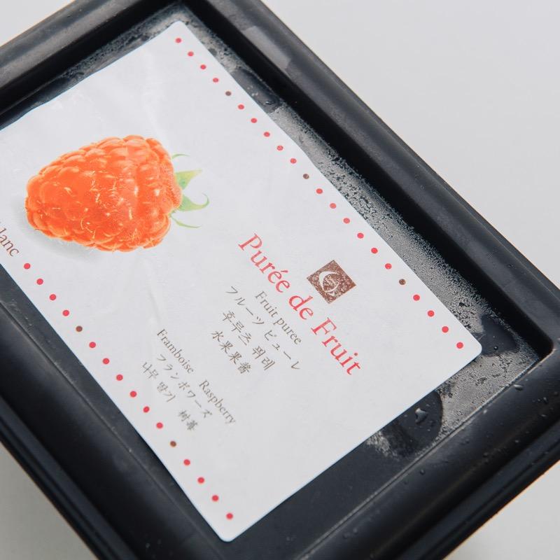 (PB)丸菱 シャトーブラン フレーズ イチゴ ピューレ 1kg(冷凍)