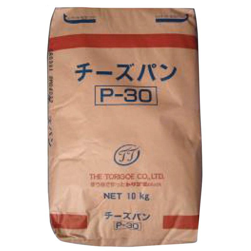 鳥越 チーズパンミックス ポンデケージョの粉 10kg(常温)