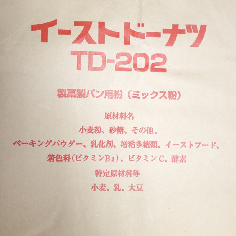 鳥越 TD202 イーストドーナツミックス 20kg(常温)