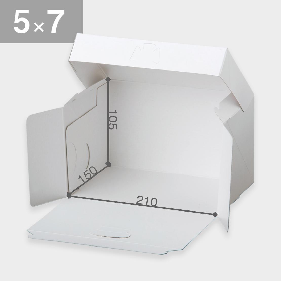パッケージ中澤 ロックBOX105-ホワイト 5×7(150×210×105mm) 25枚