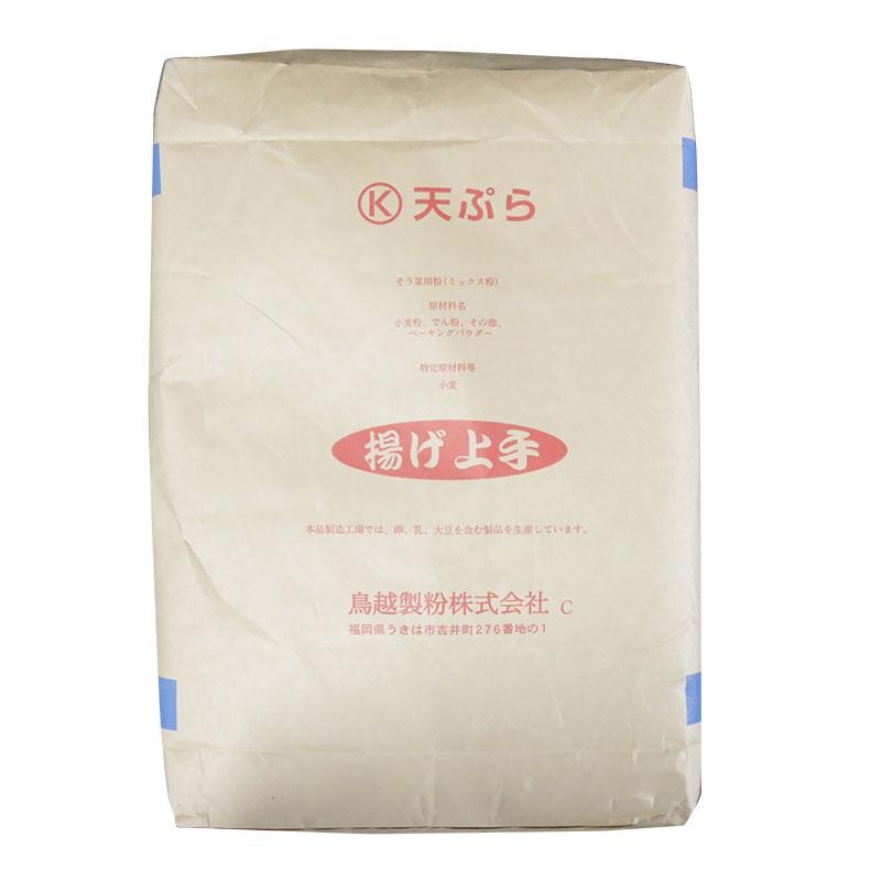 鳥越 K天ぷらミックス 10kg(常温)