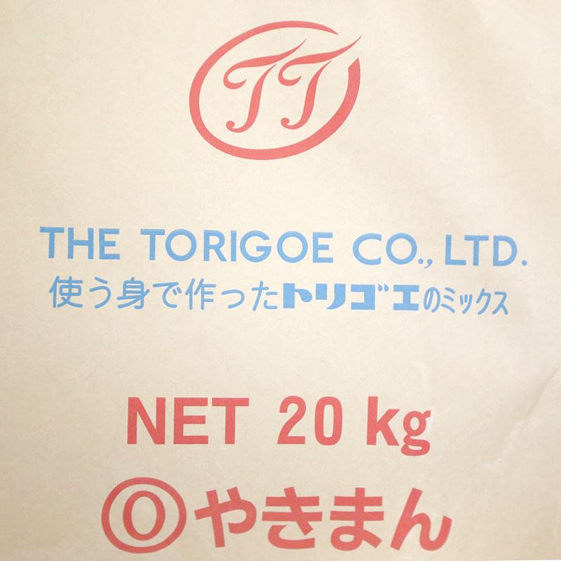 鳥越 0やきまんミックス 20kg(常温)