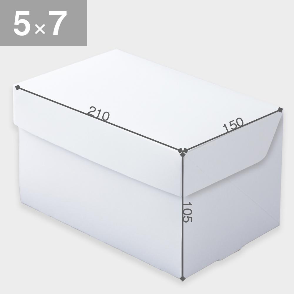 パッケージ中澤 CP105-ホワイト 5×7(150×210×105mm) 25枚