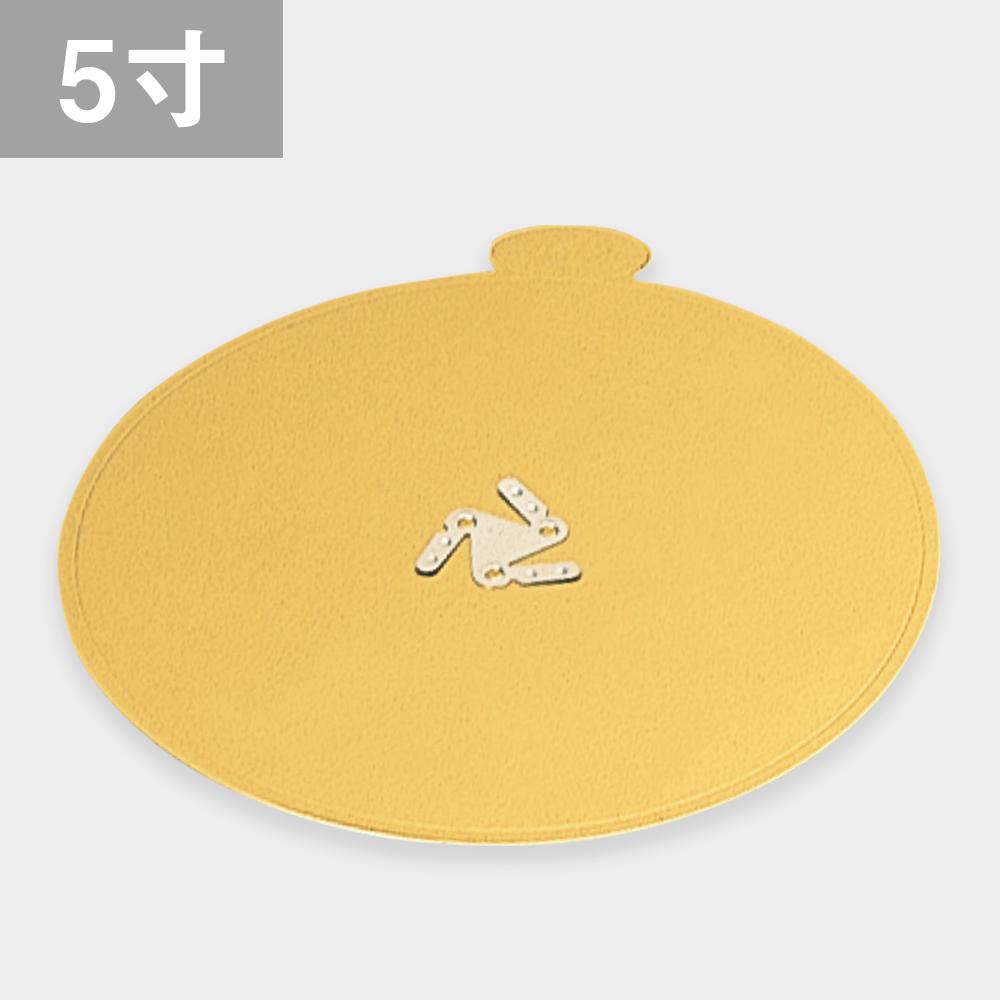 パッケージ中澤 AGT-M(三つ目金具付き)ケーキトレー 5寸 50枚