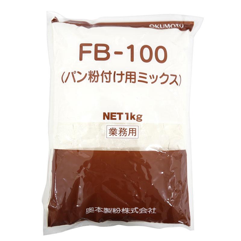 奥本製粉 パン粉付け用ミックス FB-100 / 1KG