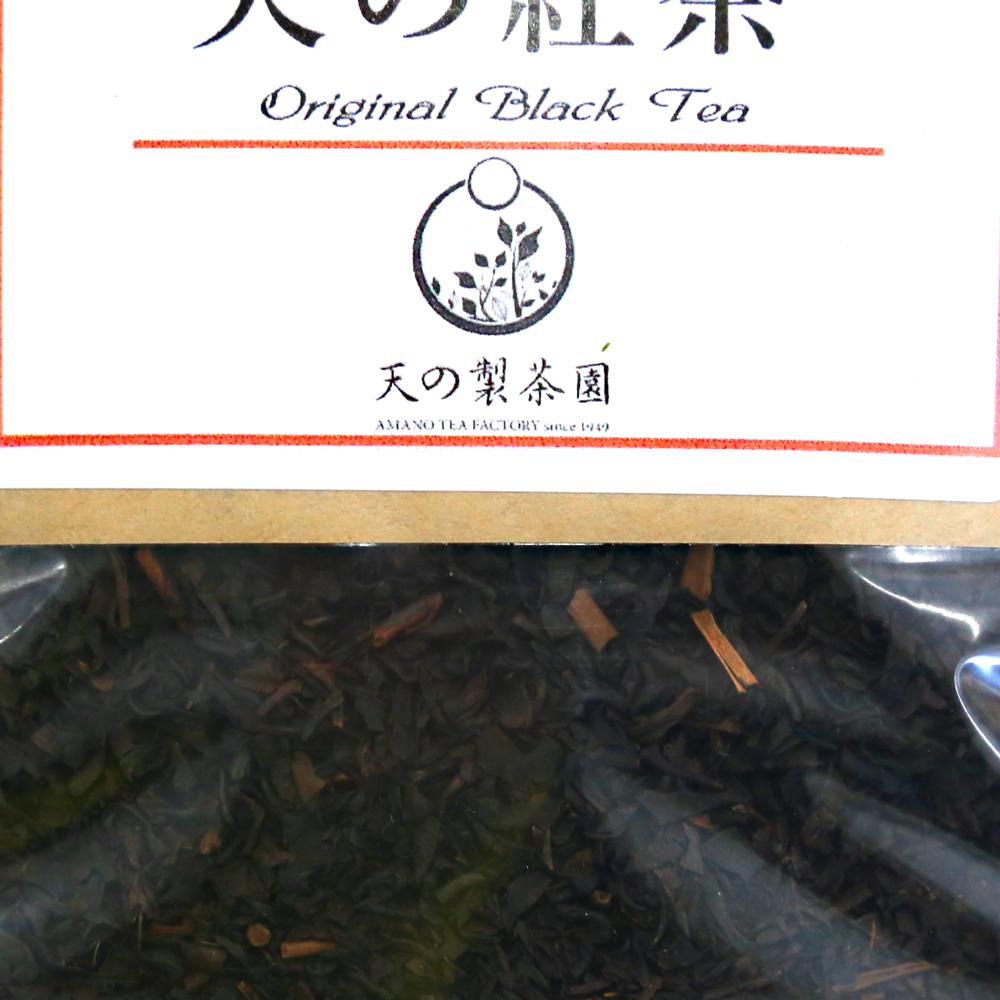 天の製茶園 天の紅茶 リーフ(茶葉)40g カフェインレス
