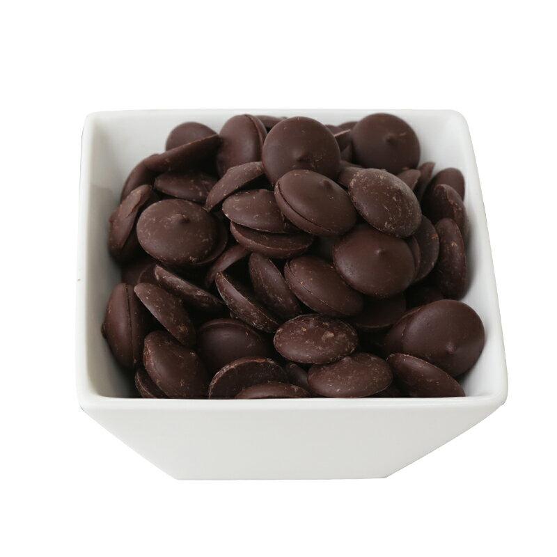 ベリーズ EXビターチョコレート 75% 1.5KG