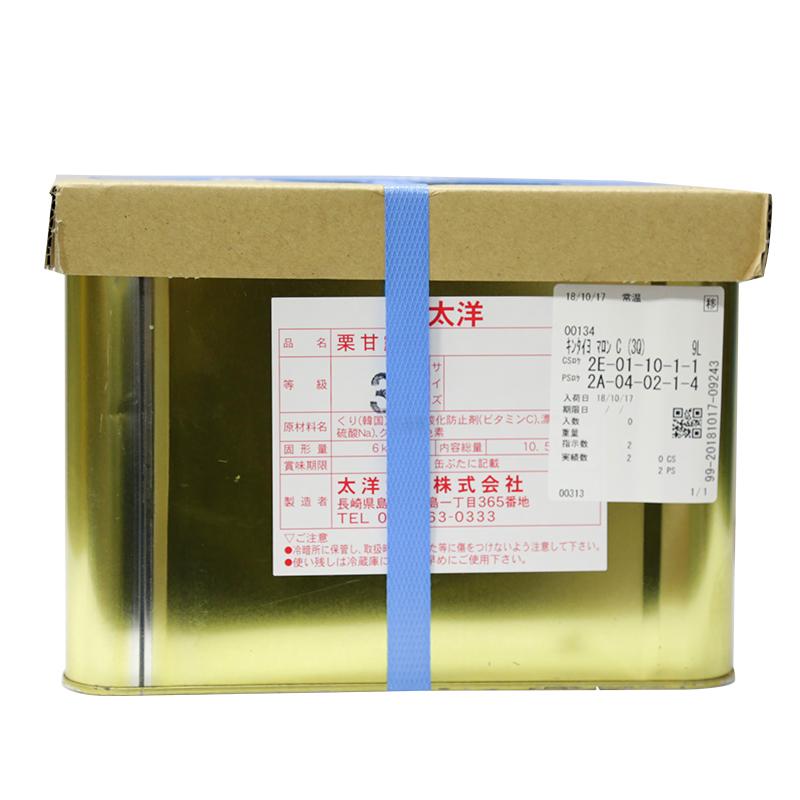 金太洋 栗甘露煮 C級 9L(常温)