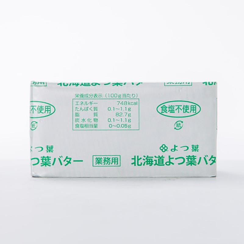よつ葉 フレッシュバター 無塩 450g