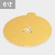 パッケージ中澤 AGT-M(三つ目金具付き)ケーキトレー 6寸 50枚