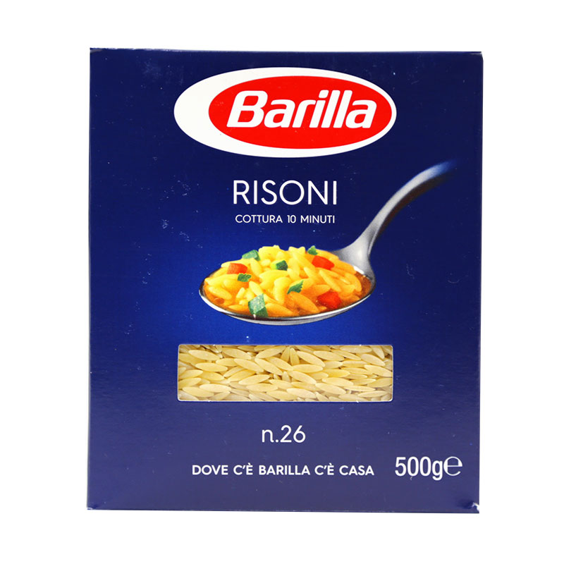 パスタ バリラ