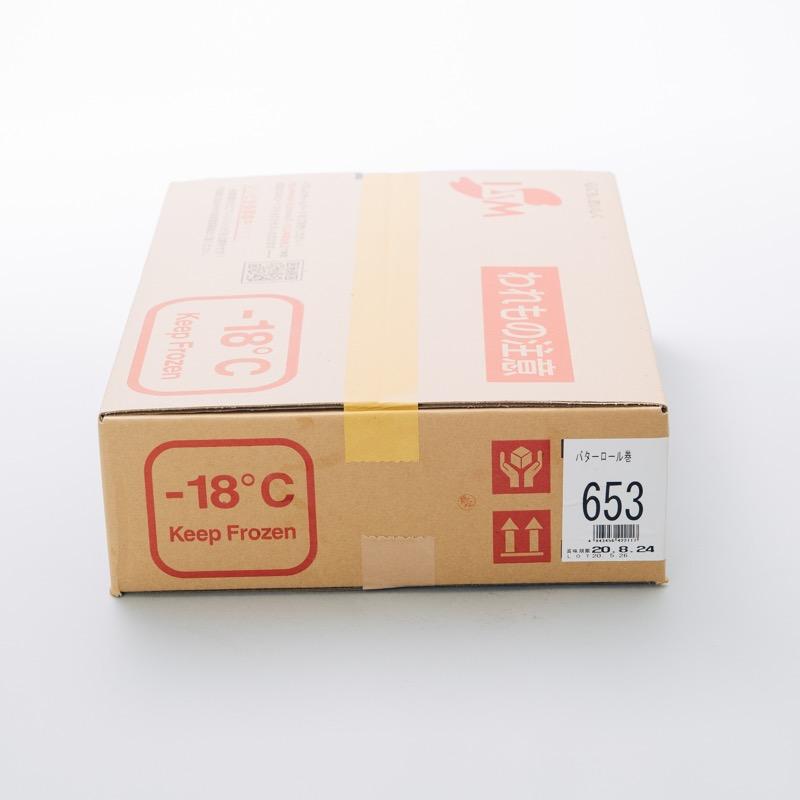 イズム バターロール巻き / 38g×120個