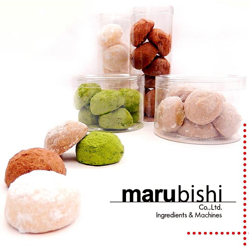 (PB)丸菱 サクころクッキー ショコラ 1kg×2箱 200個(冷凍)