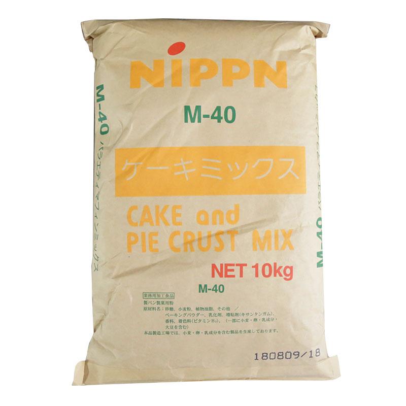日本製粉 業務用加工食品 M-40 ケ-キマフインミックス(バラエティマフィンミックス) 10kg(常温)